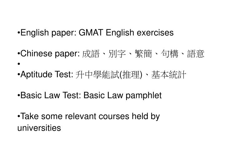 English paper: GMAT English exercises