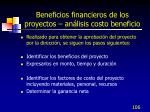 beneficios financieros de los proyectos an lisis costo beneficio