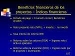 beneficios financieros de los proyectos ndices financieros
