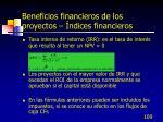beneficios financieros de los proyectos ndices financieros2