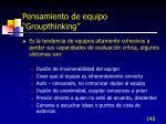 pensamiento de equipo groupthinking