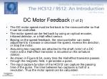 dc motor feedback 1 of 2