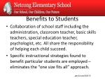 benefits to students1