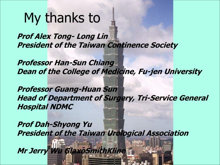 My thanks to