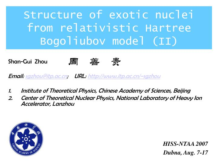 structure of exotic nuclei from relativistic hartree bogoliubov model ii