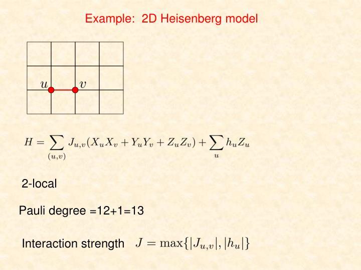 Example:  2D Heisenberg model