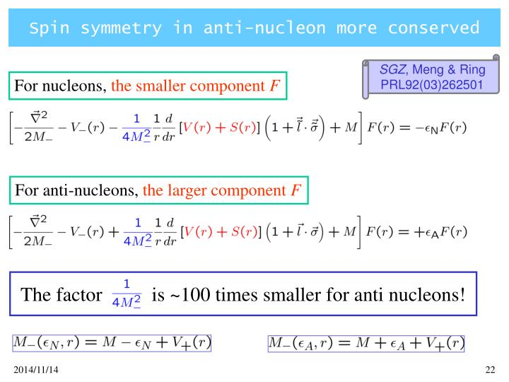 The factor          is ~100 times smaller for anti nucleons!