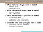the trading plan1
