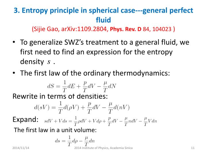 3. Entropy principle in spherical case---general perfect fluid