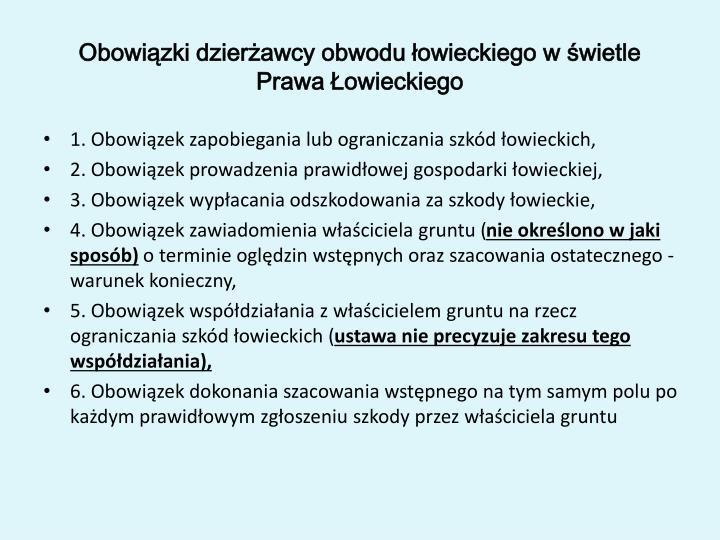 Obowiązki dzierżawcy obwodu łowieckiego w świetle Prawa Łowieckiego