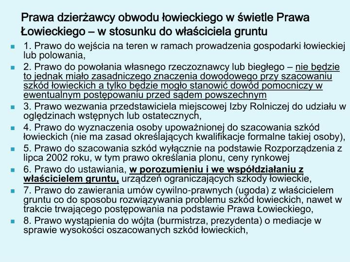 Prawa dzierżawcy obwodu łowieckiego w świetle Prawa Łowieckiego – w stosunku do właściciela gruntu