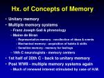 hx of concepts of memory