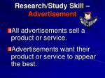 research study skill advertisement