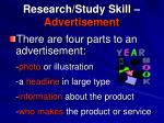 research study skill advertisement1