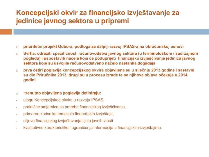 Koncepcijski okvir za financijsko izvještavanje za jedinice javnog sektora u pripremi