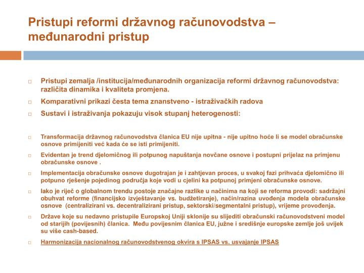 Pristupi reformi državnog računovodstva – međunarodni pristup