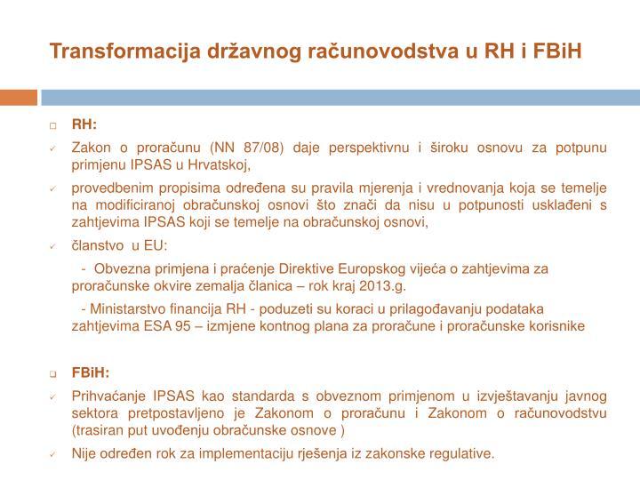 Transformacija državnog računovodstva u RH i FBiH