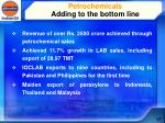 petrochemicals adding to the bottom line