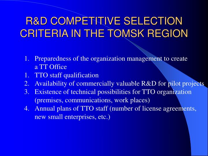 R&D COMPETITIVE SELECTION CRITERIA IN THE TOMSK REGION