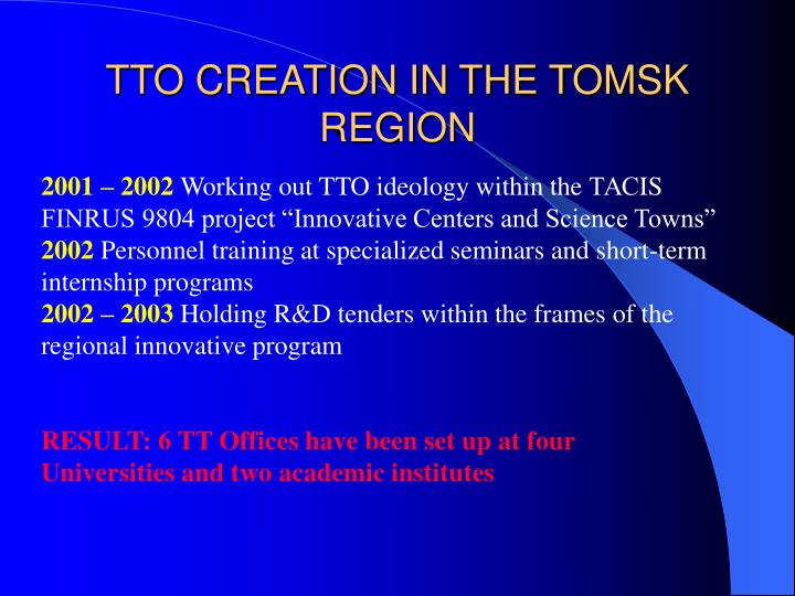 TTO CREATION IN THE TOMSK REGION