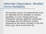 alternate equivalent parallel forms reliability1