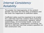 internal consistency reliability5