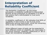 interpretation of reliability coefficient