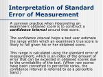 interpretation of standard error of measurement1