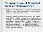 interpretation of standard error of measurement4