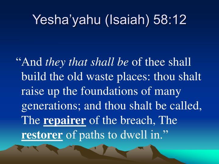 Yesha'yahu (Isaiah) 58:12