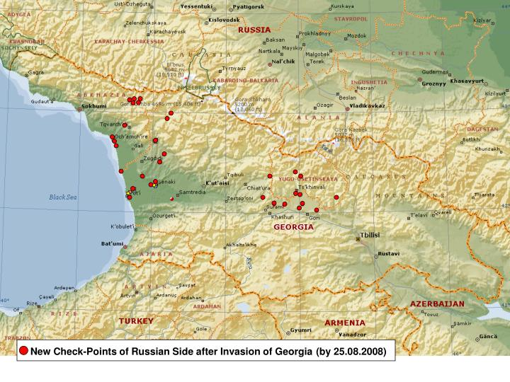 New Check-Points of Russian Side after Invasion of Georgia
