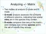 analyzing matrix