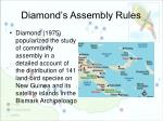 diamond s assembly rules