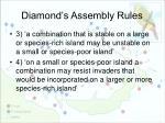 diamond s assembly rules2