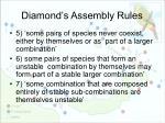 diamond s assembly rules3