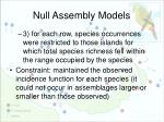 null assembly models1