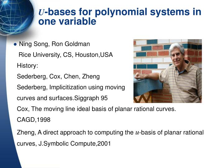 U bases for polynomial systems in one variable
