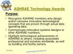 ashrae technology awards1