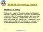 ashrae technology awards14