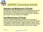 ashrae technology awards15