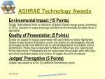 ashrae technology awards16