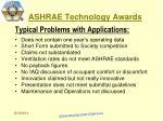 ashrae technology awards17