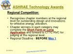 ashrae technology awards6