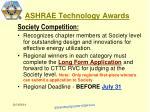 ashrae technology awards7
