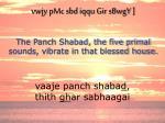 vaaje panch shaba d thith gh ar sabhaagai