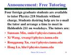 announcement free tutoring