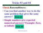 tricks 3 and 4
