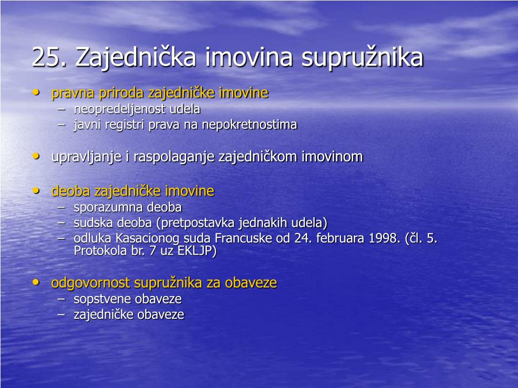 Ppt Porodicno Pravo Brak Prof Dr Marija Draskic Pravni Fakultet Univerziteta U Beogradu Powerpoint Presentation Id 6615192