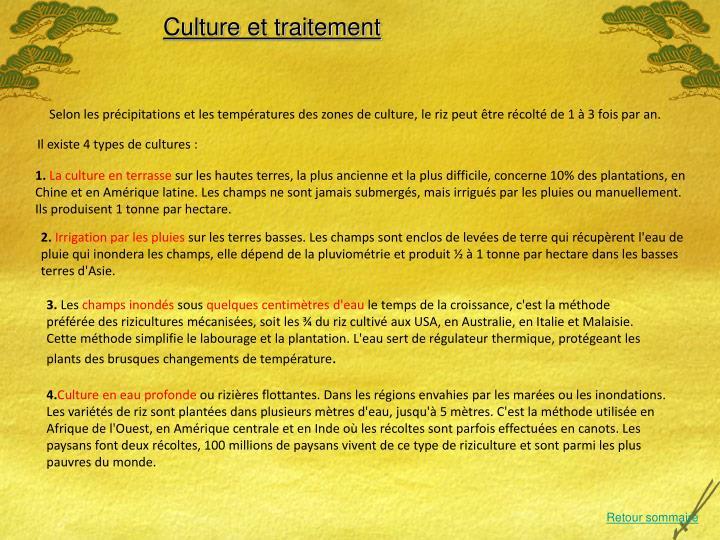 Culture et traitement