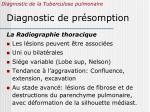 diagnostic de la tuberculose pulmonaire6